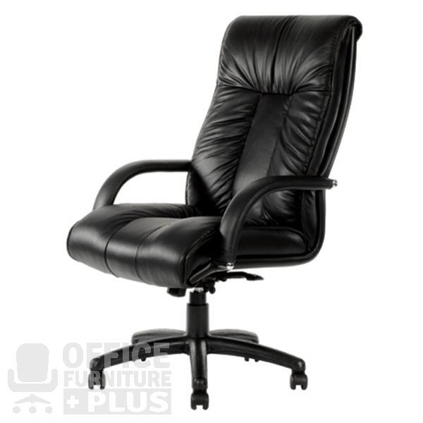 Statesman Executive Chair