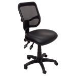 EM300 Ergonomic Mesh Back Office Chair