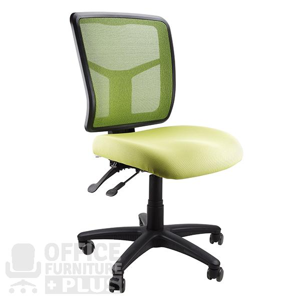 Kimberly Olive No Arms Office Furniture Plus