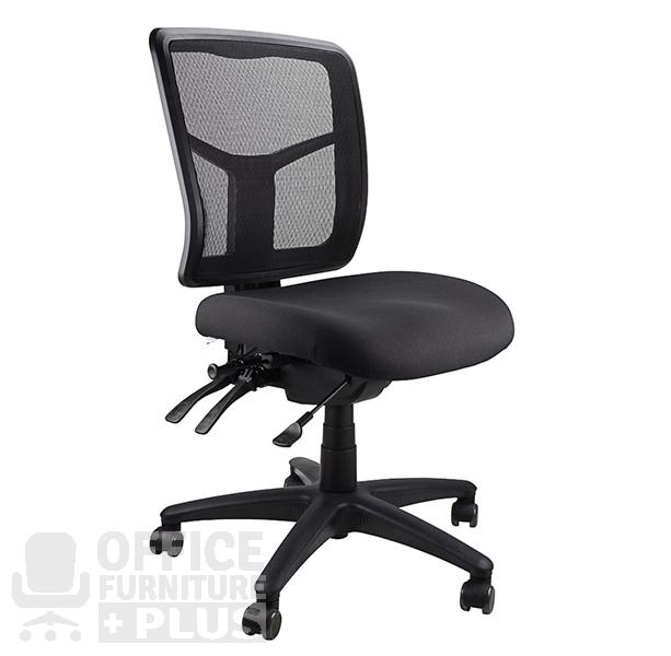 Mirae Medium Mesh Back Office Chair Office Furniture Plus