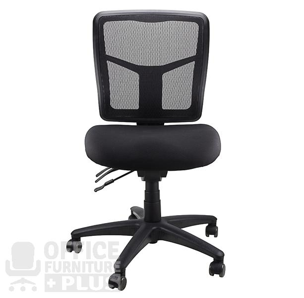 Mirae Black No Arms 3 Office Furniture Plus