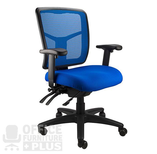 Mirae Chair