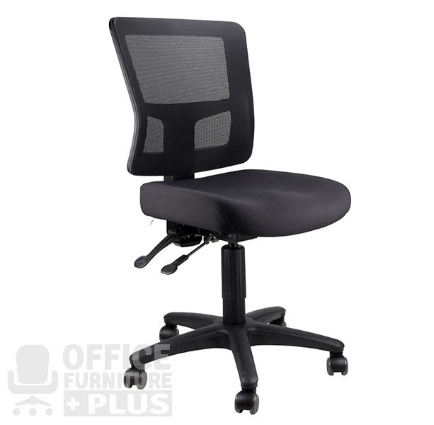Toledo Mesh Back Typist Office Chair Office Furniture Plus