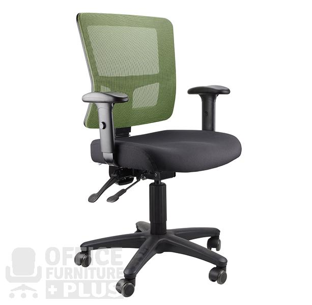 Toledo Green Arms Office Furniture Plus
