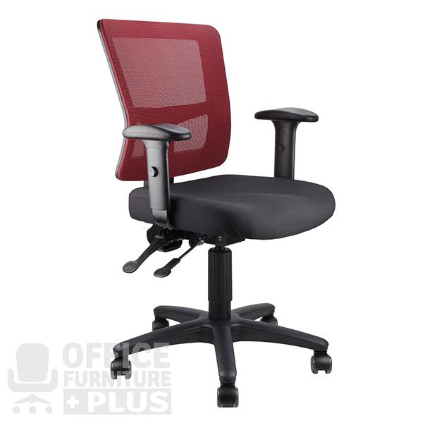 Toledo Red Arms Office Furniture Plus