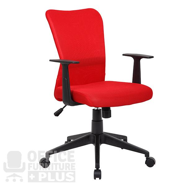 Ashley red office furniture plus Ashley home furniture adelaide
